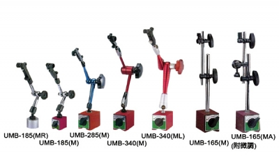 Mechanical Arm Magnetic Base