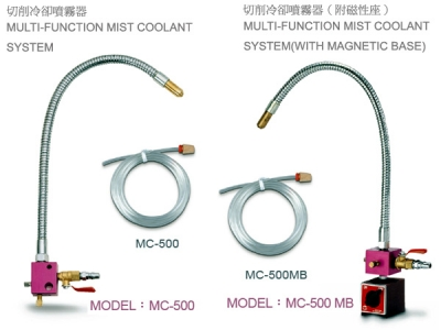 Multi-Function Mist Coolant System